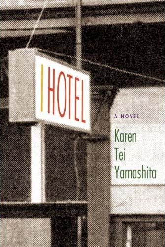 i-hotel_cover